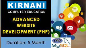 advanced-website-development-php-course-in-ajmer-jaipur-beawar-kishangarh-300x169