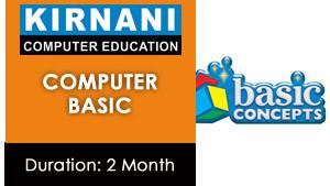 computer-basic-course-in-ajmer-jaipur-beawar-kishangarh-300x169