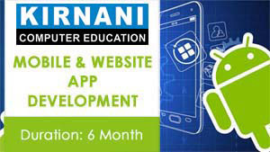 mobile-and-website-app-development-course-in-ajmer-jaipur-beawar-kishangarh-300x169