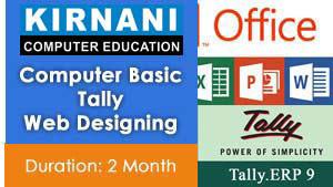 tally-course-in-ajmer-jaipur-beawar-kishangarh-300x169